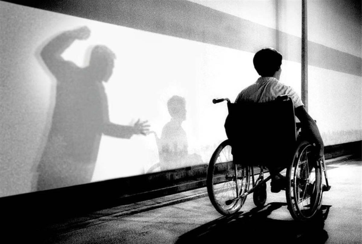 Itaú discrimina e demite violentamente pessoas com deficiência