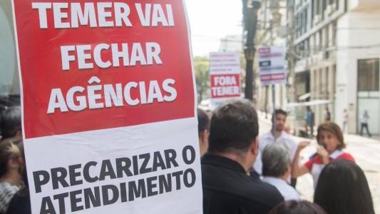 BB: Sessões de CCV e CCP estão suspensas em todo o Brasil