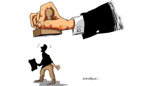 "Cuidado com o ""Negociado sobre o Legislado"""