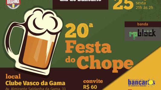 Hoje é o dia da 20ª Festa do Chope