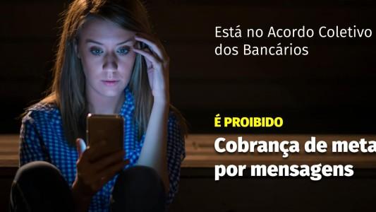 Gestores do Santander cobram resultados dia e noite por