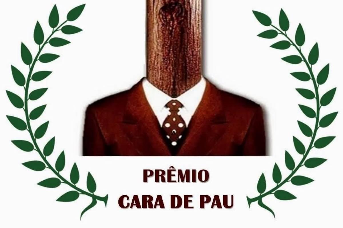 Itaú: Bancários questionam prêmio recebido pelo banco