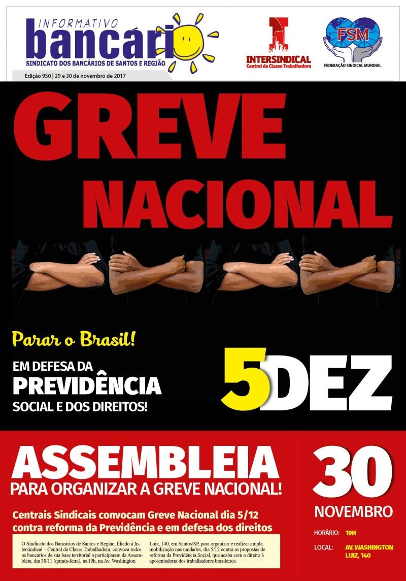 Greve Nacional: Em defesa da aposentadoria, dia 5/12