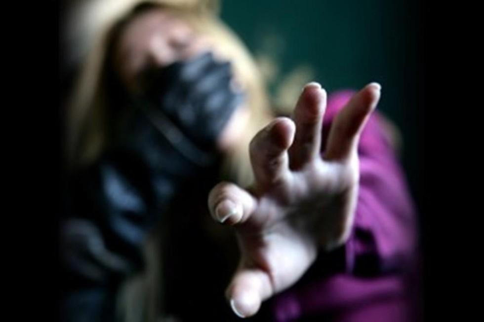 [Itaú culpa cliente por estupro e não reembolsa saque feito após abuso]