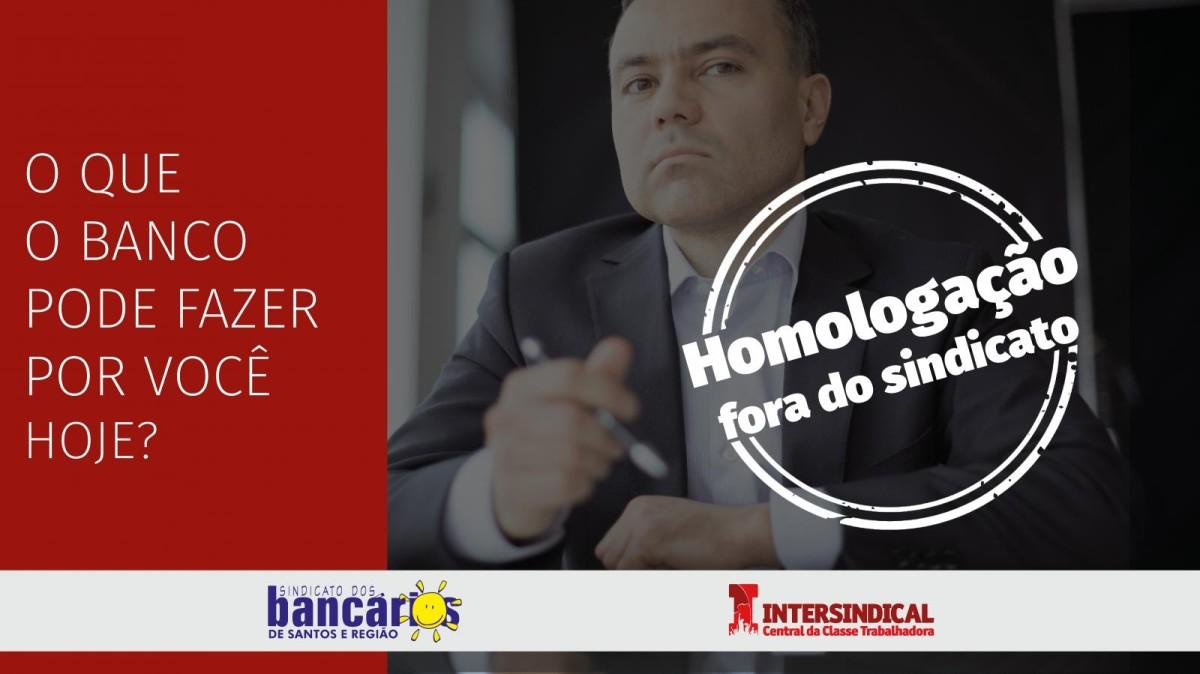 Bancário do Santander: procure imediatamente o sindicato se for demitido