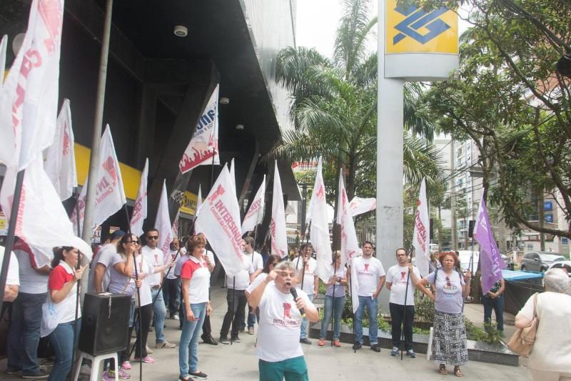 Banco do Brasil se nega a pagar VCP em audiência no Ministério Público