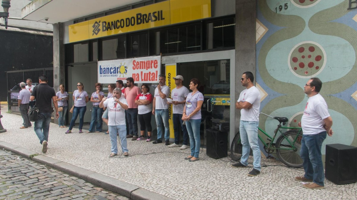 Banco do Brasil propõe reduzir prazo de descomissionamento e não avança na pauta