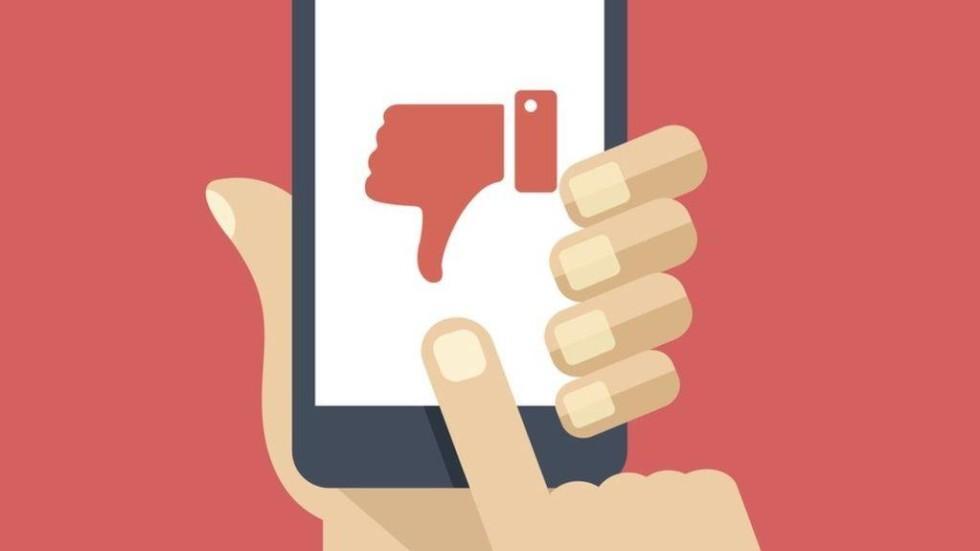 [Bradesco: gerentes são constrangidos a tirar selfies com clientes]