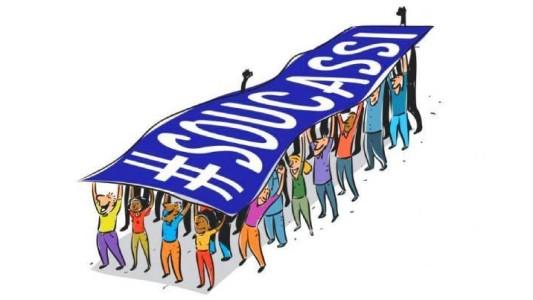 Intersindical: Nota de adesão ao Manifesto 'A CASSI tem Solução'
