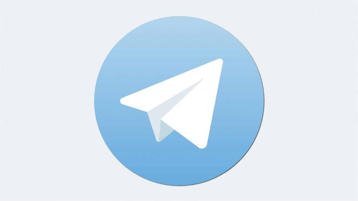 Telegram é novo canal de informação do Sindicato dos Bancários