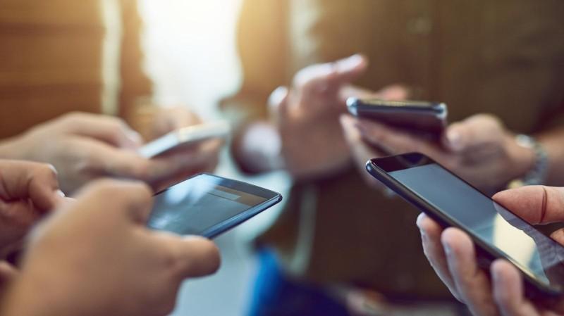 Uso de app do Santander não é obrigatório