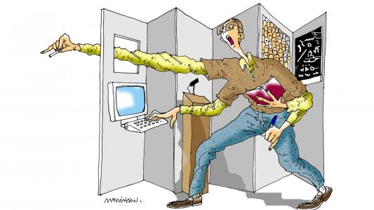 Caixa gera terror entre empregados