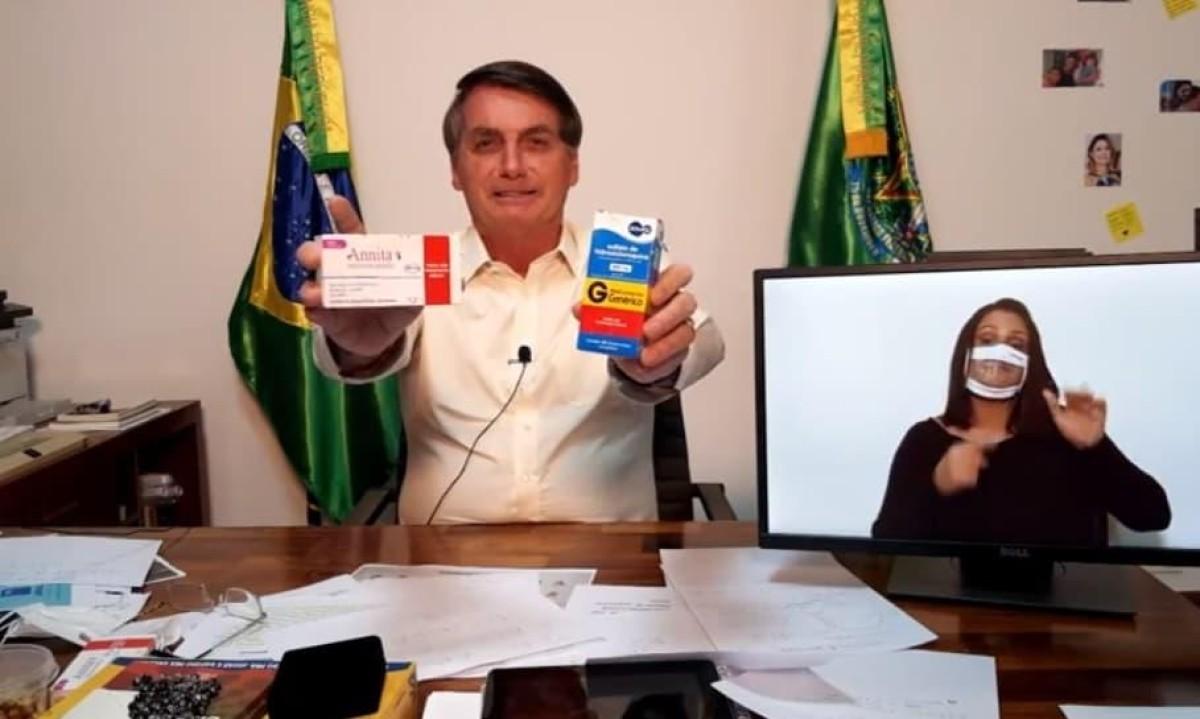 Brasil receberá parte de doação de sobras de vacinas dos EUA