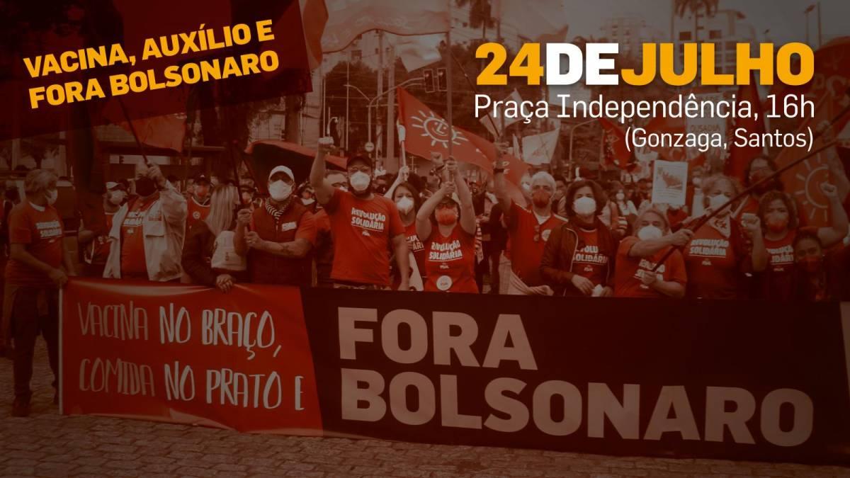 Centrais Sindicais convocam trabalhadores para ato neste sábado, 24