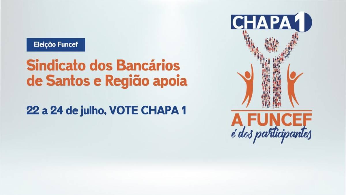 Eleições da Funcef começam quinta (22). Chapa 1 tem apoio do Sindicato!