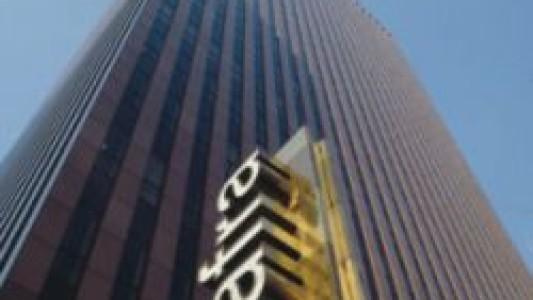Lucro do Banco Safra cresce 15% e chega a R$ 1 bilhão em 2010