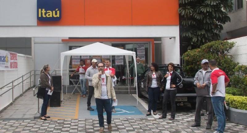 Itaú é a empresa brasileira que mais lucrou em 2016