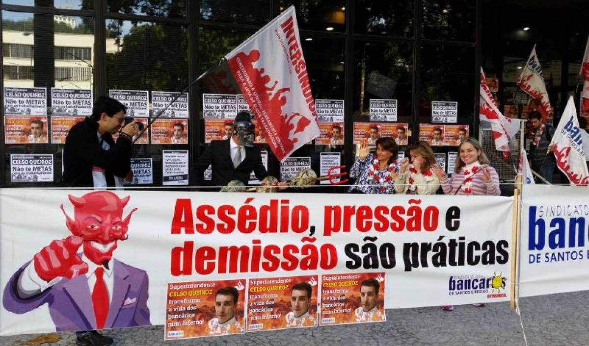 No Santander superintendente humilha bancários