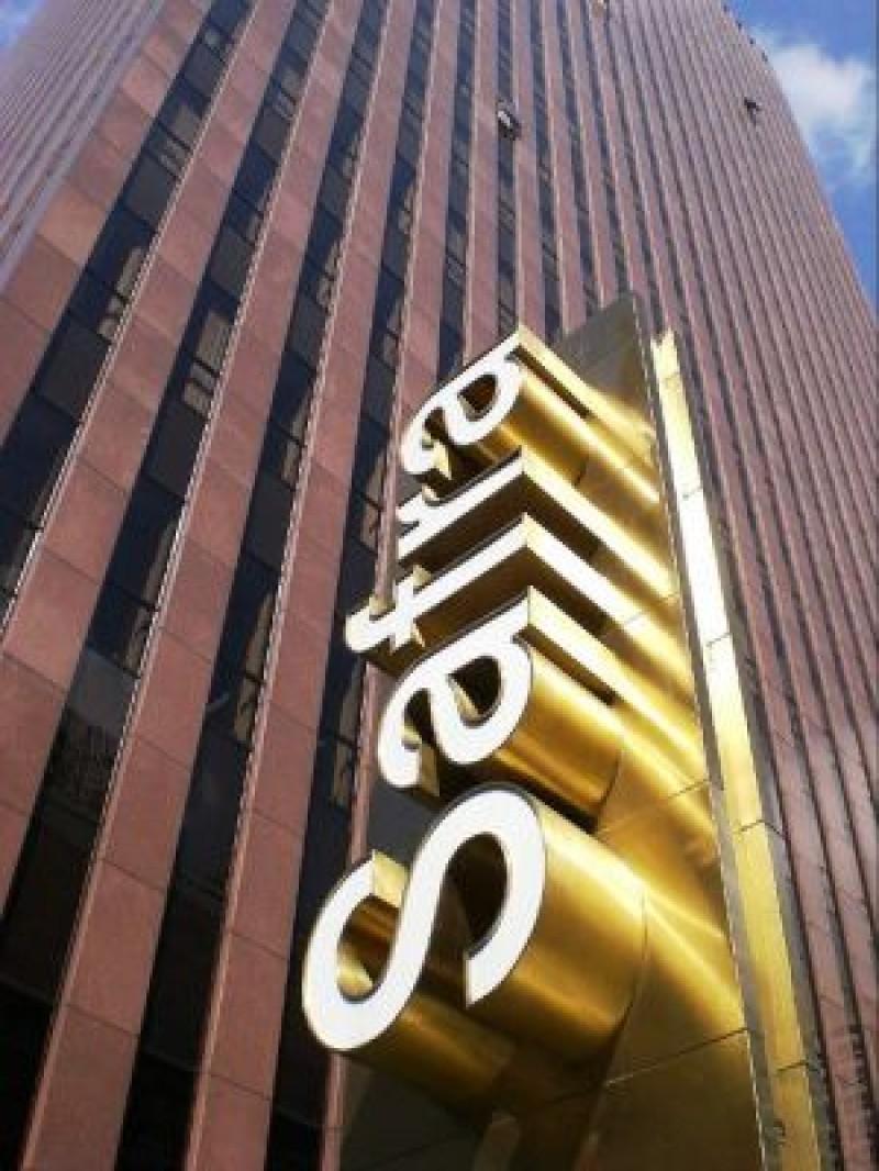Safra: banco usa detetive armado para seguir ex-cliente