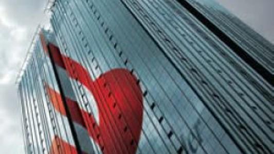 Bradesco negocia compra do Santander no Brasil