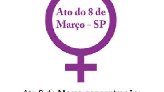 Este ano, o 8 de março combate a violência machista, racista e lesbofóbica.