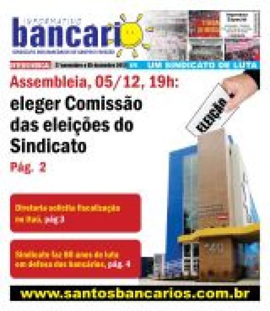 Assembleia, 05/12, 19h: eleger comissão das eleições do Sindicato