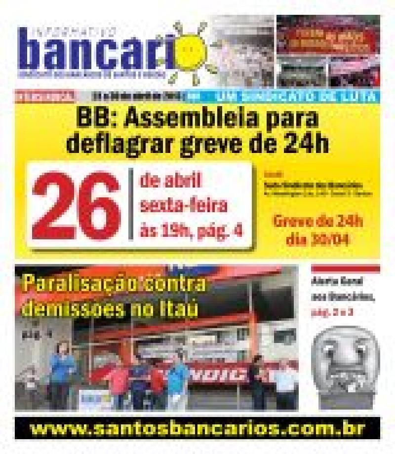 BB: Assembleia para deflagrar greve de 24h