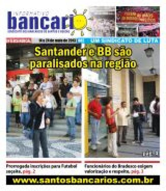 Santander e BB são paralisados na região