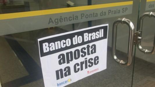 Movimento sindical cobra do BB pagamento da PLR
