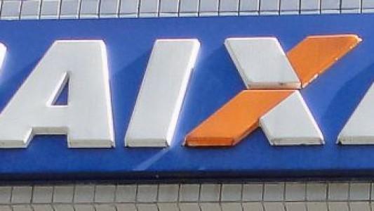 Justiça determina incorporação do CTVA aos salários de grupo de funcionários da Caixa