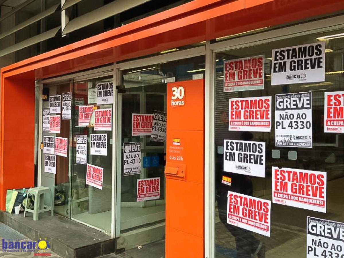 Greve: Bancários fazem BO contra Itaú por cárcere privado