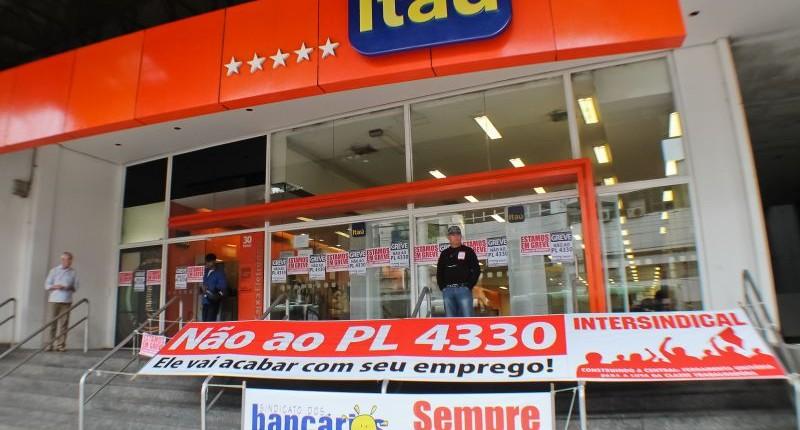 Bancários do Itaú têm até dia 17 para aderir ao vale-cultura