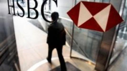 TRT condena HSBC por obrigar promotora a trabalhar fantasiada