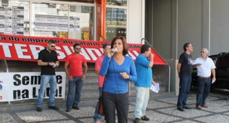 Sindicato está atento a mudanças em agências do Itaú