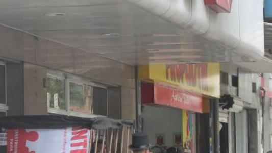 HSBC paga abono de R$ 1,8 mil para funcionários do Brasil nesta quinta, 27