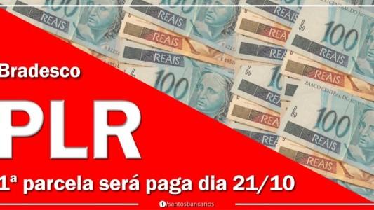 Bradesco paga antecipação da PLR e abono de R$3,5 mil nesta sexta, 21