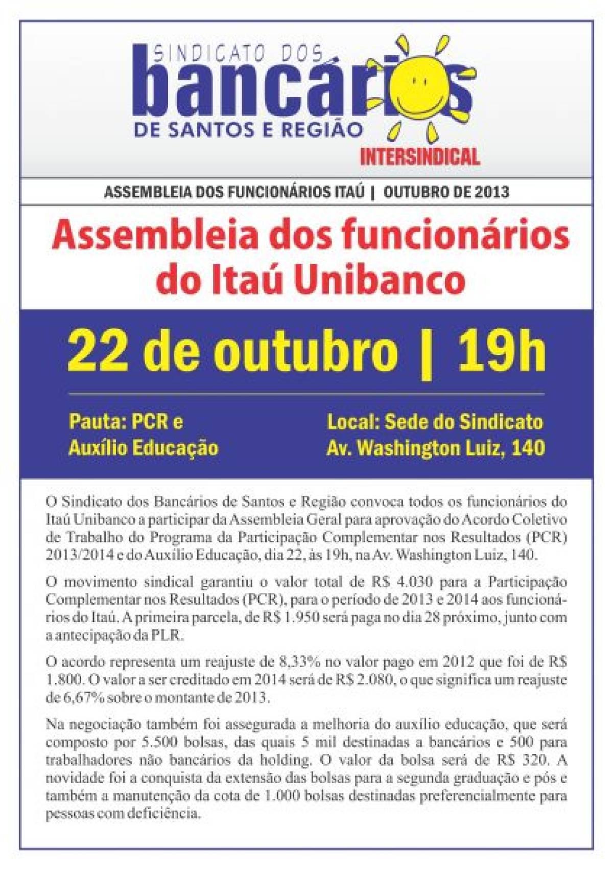 Assembleia dos Funcionários do Itaú acontece nesta terça, 22