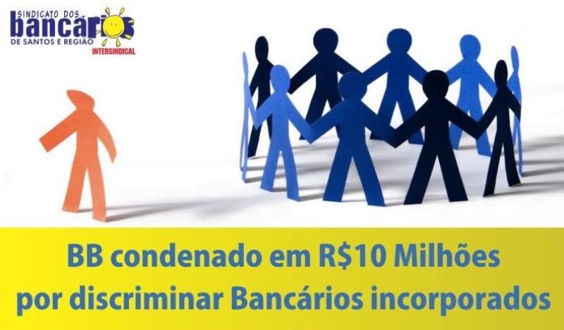 Justiça condena banco em R$ 10 mi por discriminar bancários incorporados