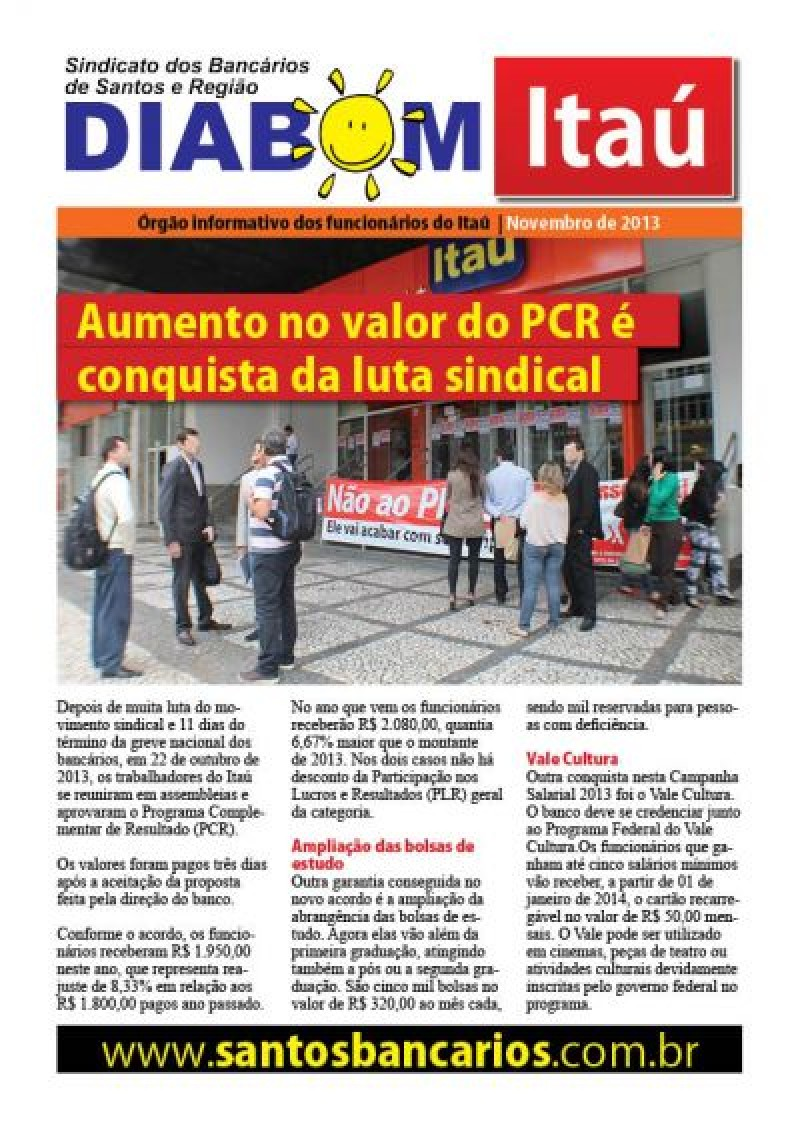 Aumento no valor do PCR é conquista da luta sindical