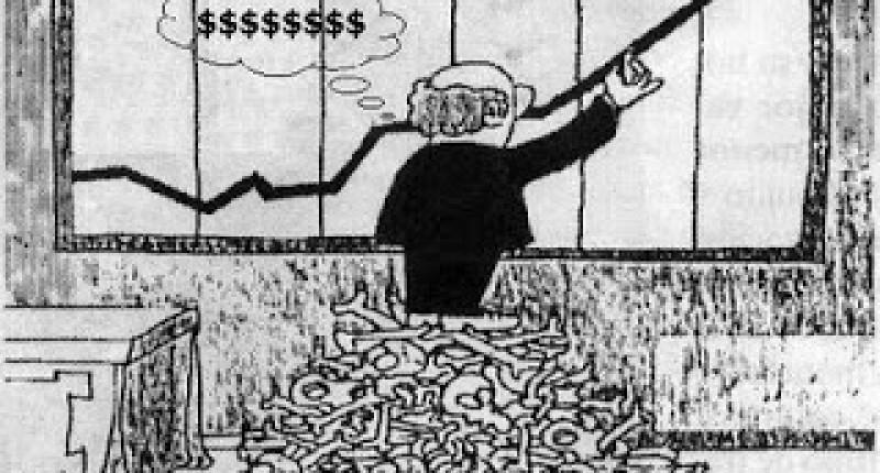 Lucro do Bradesco atinge R$ 3,8 bilhões no segundo trimestre