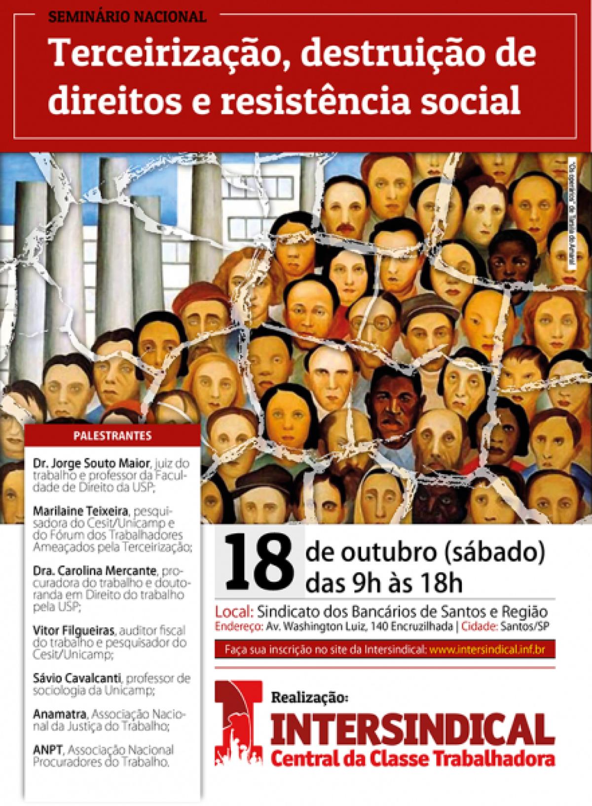 Participe do Seminário Nacional contra a Terceirização, sábado, 18, no Sindicato