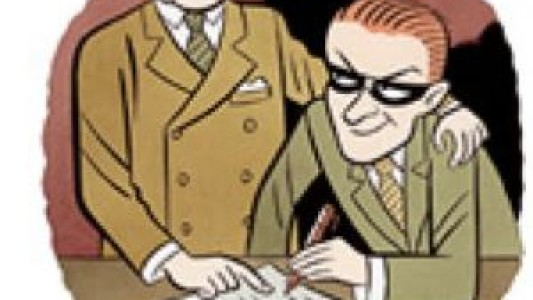 Suposta fraude na Caixa pode dar prejuízo de R$ 100 milhões ao FGTS