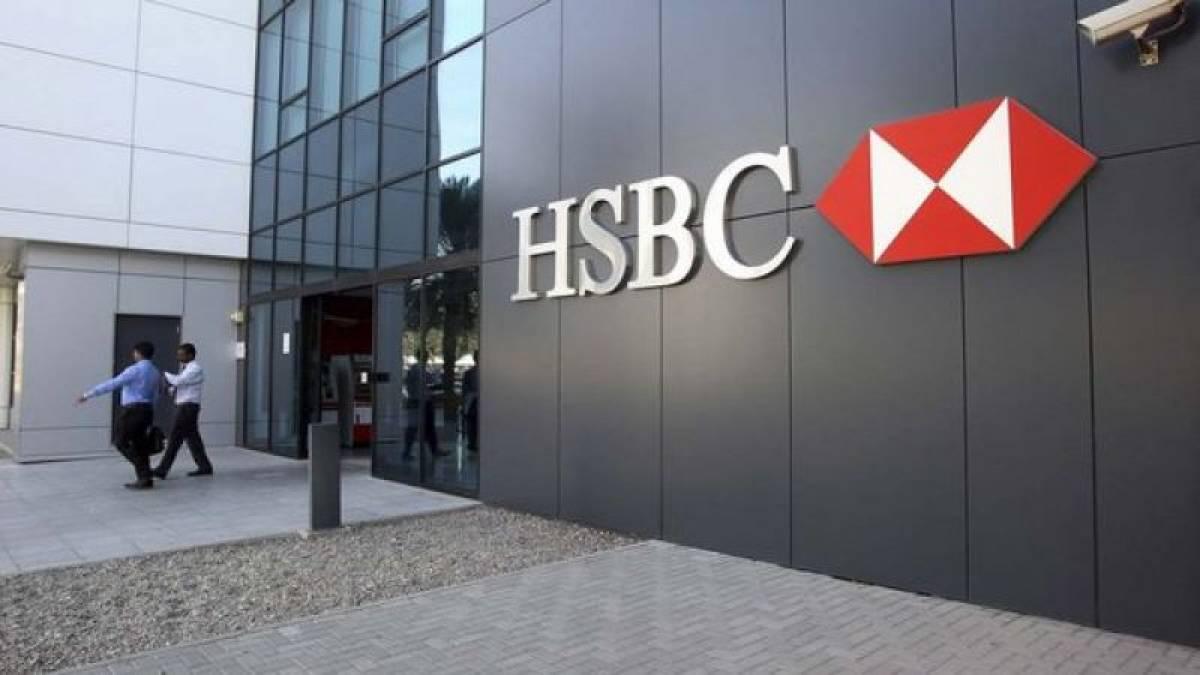 HSBC lidera ranking de reclamações do Banco Central