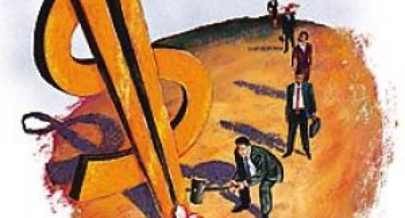 A valsa dos bancos no Brasil