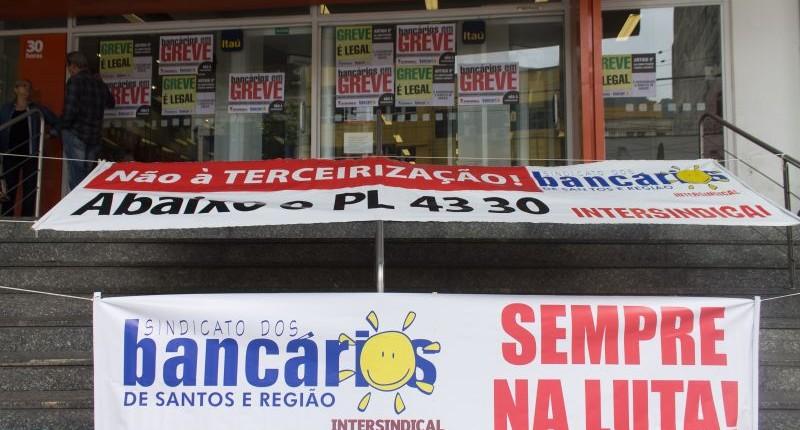 Assembleia dos funcionários do Itaú para aprovar o PCR