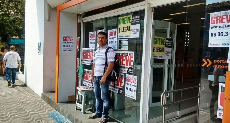 Sindicato ajuíza ação contra fracionamento de férias no Itaú
