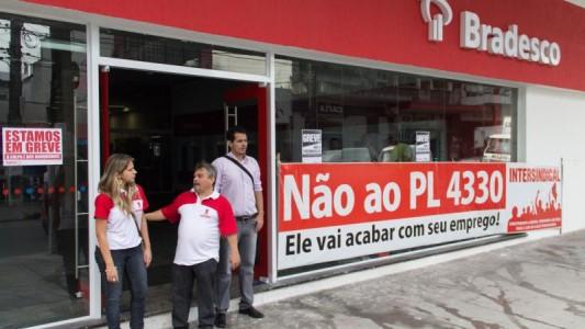 Bradesco credita antecipação da PLR no dia 17 e diferenças na folha