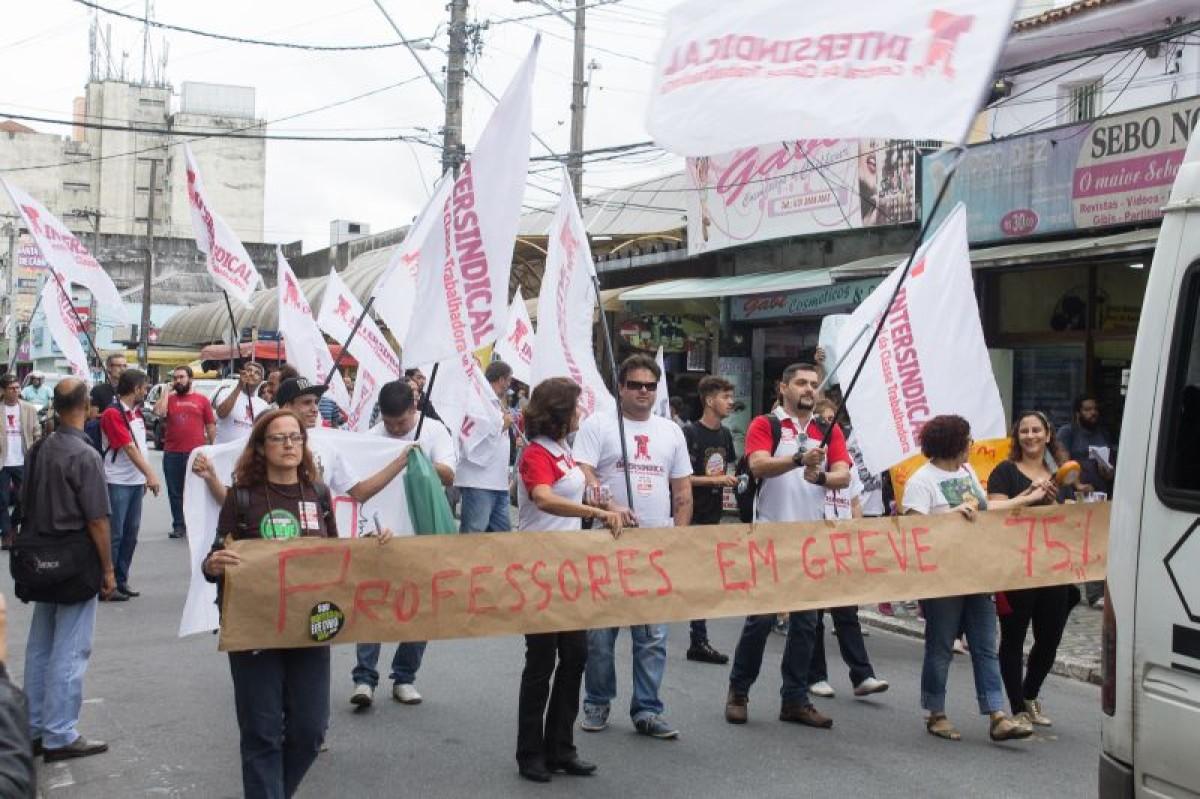 STF manda Governo Alckmin pagar professores