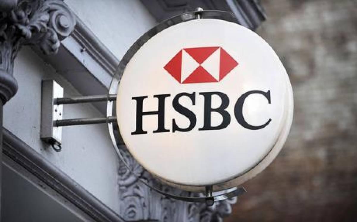 Bancários do HSBC realizarão seminário sobre atuação do banco no Brasil