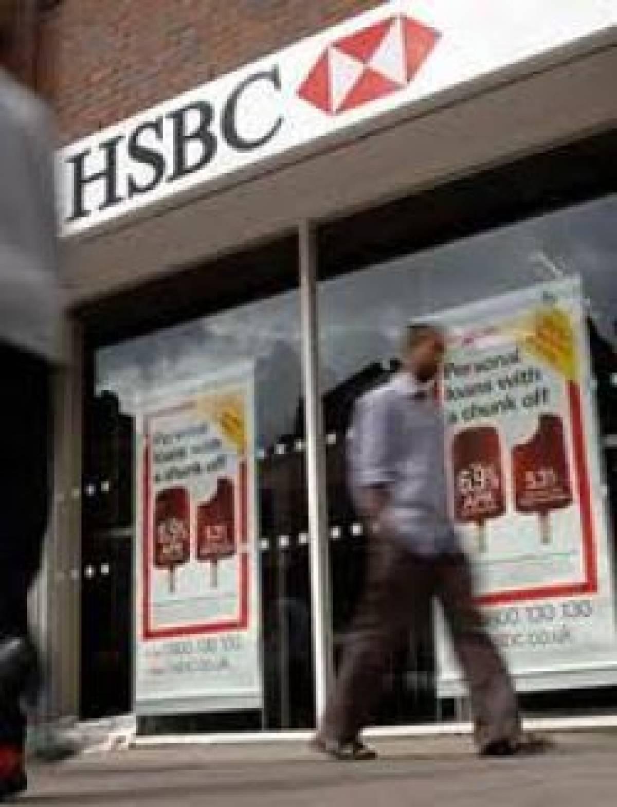Maior banco europeu, HSBC quer elevar rentabilidade no Brasil